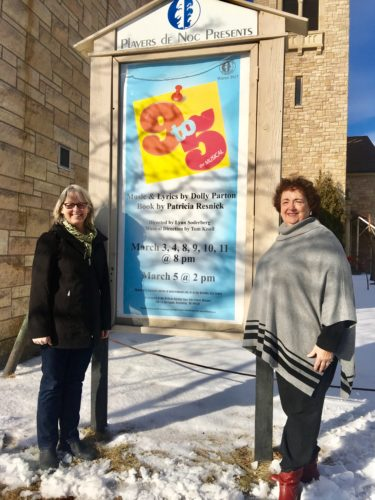 """Courtesy photo Continuning the tradition of supporting local fine arts programs, American Association of University Women (AAUW) members Bettery Breclaw, left, and Ellie O'Donnel plan on attending the March 5 matinee of the Players de Noc musical, """"9 to 5."""" The group will enjoy dinner at Herford and Hops following the play. AAUW has been a long-time supporter of the Bonifas Fine Art Center, donating money and patronage. Established in 1881, the AAUW promotes gender equity for women and girls, supports life-long learning and, locally, sponsors two scholarships for women at Bay College. For more information, call Sharon at 474-6545."""