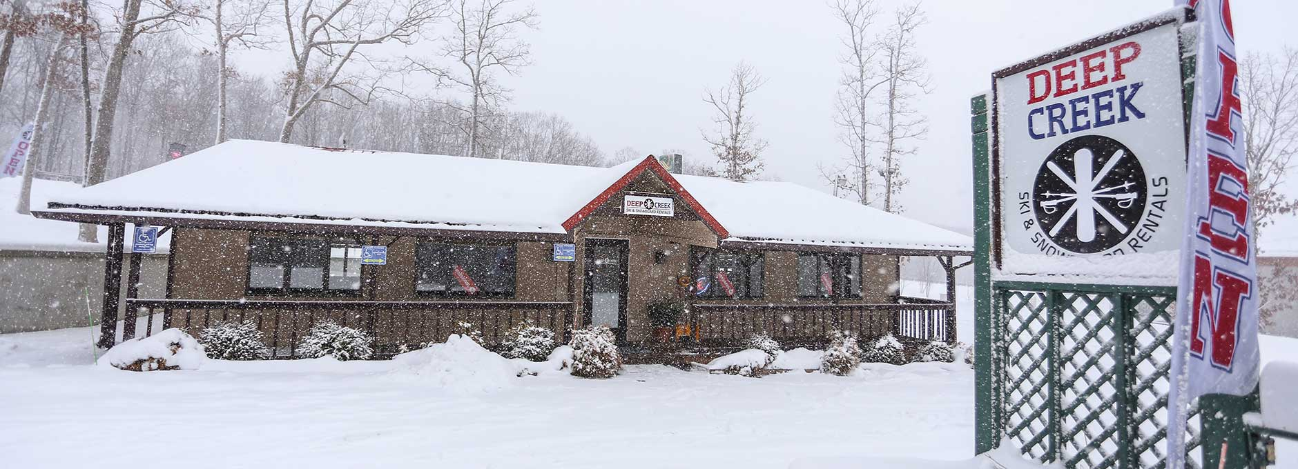Exterior of Deep Creek Ski & Board Rentals