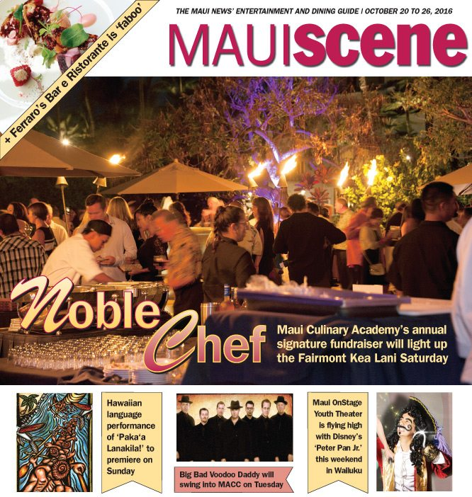 The Maui News digital options. The Maui News offers the most comprehensive daily report of news and information about the communities on Maui. Through the newspaper and various digital platforms readers can access the complete newspaper anytime and any place.