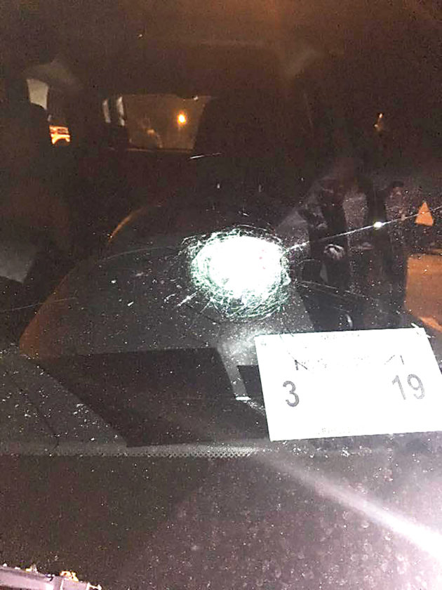 Photo courtesy of the Fredonia Police Department Three to four rounds were fired at a car about to leave a party at 80 Center St., Fredonia, early Sunday.